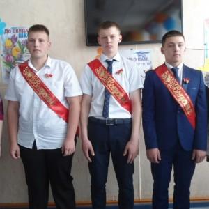 Выпускники - 2019