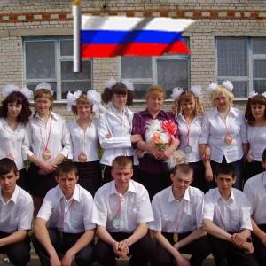 Выпуск-2006