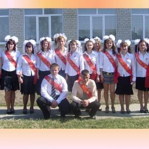 Выпуск-2008