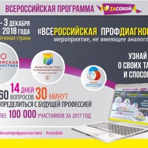 -2018_1500-01 (2)