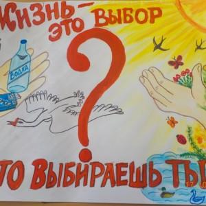 Плакат Губайдуллина Ляйсан