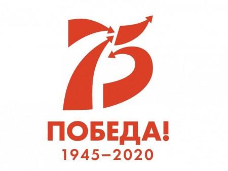 логтип 75