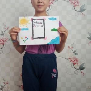 Губайдуллина Айгуль 5 класс