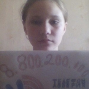 Сальникова Карина