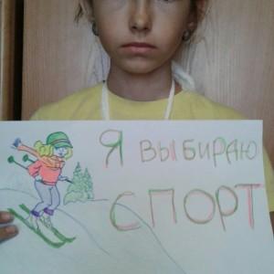 Ширшова Соня. 4 класс