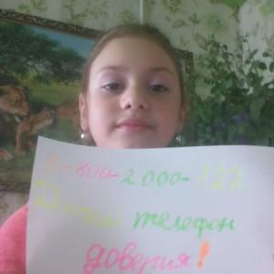 2zYcSyrtWzA