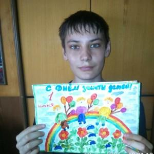 Сафиев Эрик2